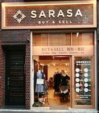 ブランド買取SARASA